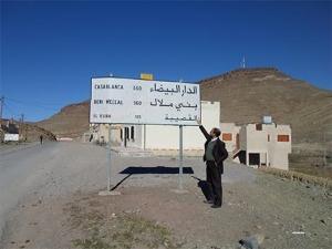 وزارة النقل والتجهيز تقرر جعل الطريق الرابطة بين تنغير و بني ملال طريقا وطنية