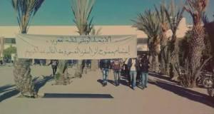 بيان لجنة طلبة زاكورة بأكادير بعد طرد طالب من إقليم زاكورة بكلية الحقوق
