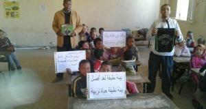 زاكورة: جمعية تزكزوت في نشاط بيئي لفائدة الأطفال بتازارين
