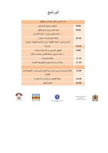 6 Presse arabe (1)_Page_2