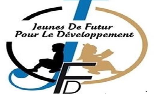 """جمعية """"شباب الغد للتنمية"""" تستنكر حرمانها من قاعة المجلس البلدي"""