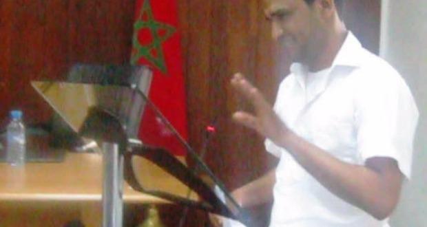 Omar Louriki-