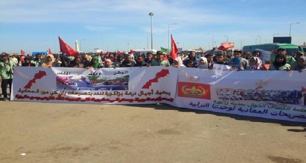 manifestion contre Ban Kimoon