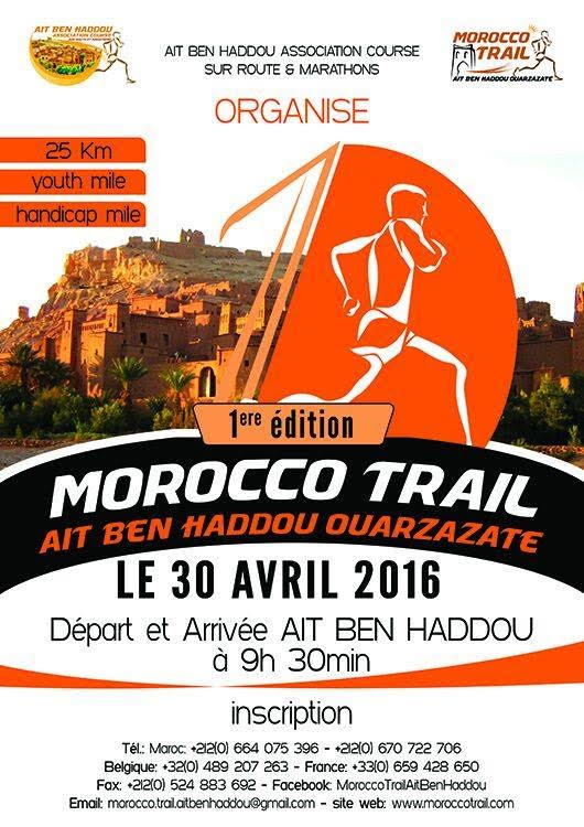 Morocco Trail Ait Ben Haddou Ouarazazate