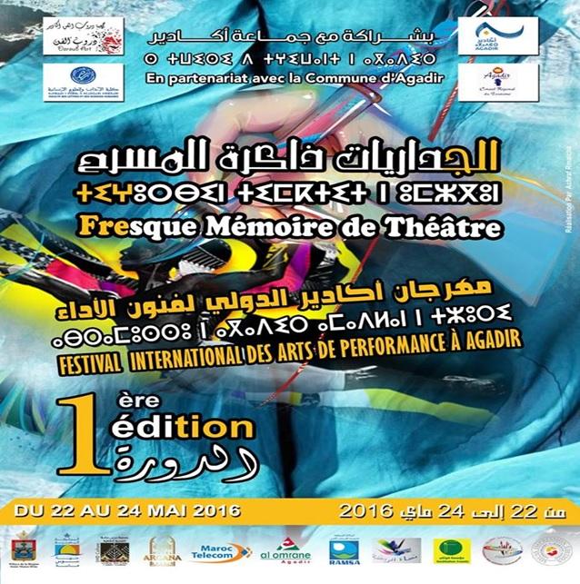 برنامج المهرجان الدولي لفنون الاداء باكادير