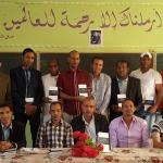"""تازارين: توقيع كتاب """"الفرجة المغربية بين المسرح و الأشكال ما قبل مسرحية """""""