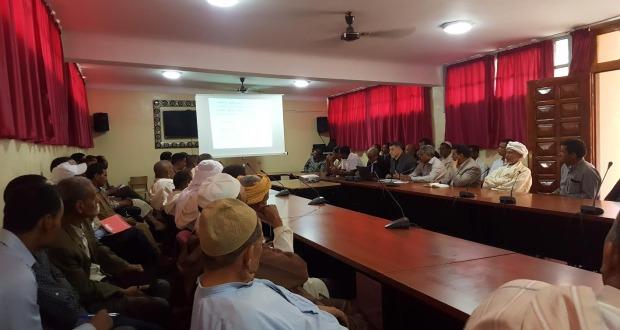 تازارين: لقاء تواصلي حول PAC برنامج عمل الجماعة