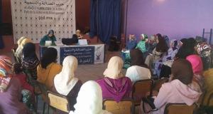 """""""فاتحة الشوباني"""": المشاركة السياسية للنساء مبدأ دستوري وواجب وطني"""