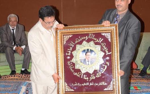 """أسرة التعليم بزاكورة تكرم """" عبد الهادي بوناكي"""" المدير الإقليمي بزاكورة سابقا"""