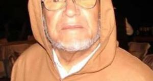عائلة المرحوم الحاج محمد بوتدغارت تتقدم بخالص الشكر