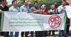 بلاغ حول الوقفة الاحتجاجية للمحاسبين المهنيين يوم 16 يونيو 2016 بمراكش