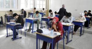 يهم المستدركين: تأجيل الامتحان الجهوي للباكالوريا إلى 9 و11 يوليوز