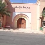 ابتدائية زاكورة تدين تلميذين بالحبس النافذ بسبب الاعتداء على أستاذ