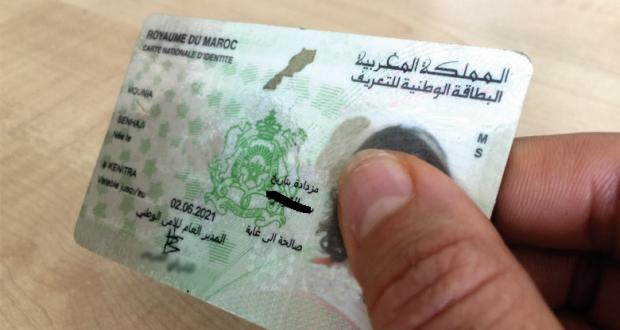 هام للمواطنين حاملي البطاقة الوطنية!! من اليوم فصاعدا يمكنكم التبليغ على الموظفين في الإدارات العمومية..