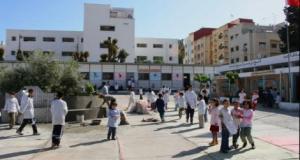 وزارة التربية الوطنية تحدد موعد انطلاق الموسم الدراسي 2016-2017