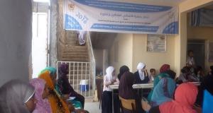 جمعية الأشخاص المعاقين بزاكورة تنظم دورة تكوينية من 19 إلى 26 يوليوز لتيسير مشاركة النساء ذوي إعاقة