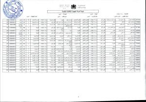 29eaecbc-639c-4d7c-b4aa-64eeac0aa541