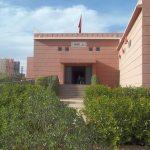 عاجل: المركز الثقافي بزاكورة يفوز بجائزة التميز للمراكز الثقافية برسم سنة 2015