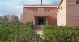 خلال شهر سبتمبر : مواعيد ثقافية متنوعة بالمركز الثقافي بزاكورة