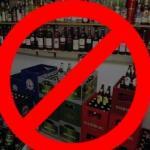 """الترخيص لمحل بيع الخمور  بزكورة يثير غضب الساكنة """"هافين وقع هاذ شي"""""""
