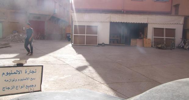 الحي الصناعي -1