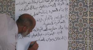 لقاء تواصلي موسع بجماعة امحاميد الغزلان يوم 3 شتنبر لإحداث هيئة المساواة وتكافؤ الفرص ومقاربة النوع