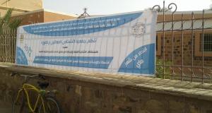 تنظيم لقاء تحسيسي حول أهمية المشاركة السياسية بجماعة تاكونيت
