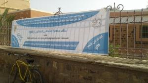 Association des Personnes Handicapées de Zagora ( A P H Z )-5