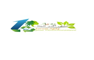 التربية البيئية أساس التنمية المستدامة