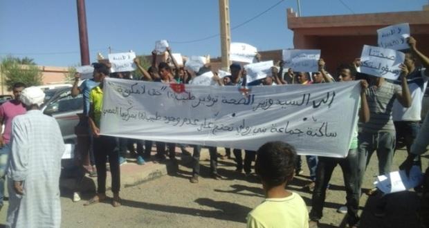"""""""توفير طبيب (ة) حق لا مَكْرُمَة"""" شعار وقفة إحتجاجية ببني زولي"""