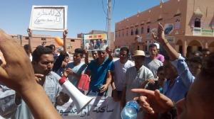 ساكنة ازاخنيون تنتفض للمطالبة بالماء الصالح للشرب-6