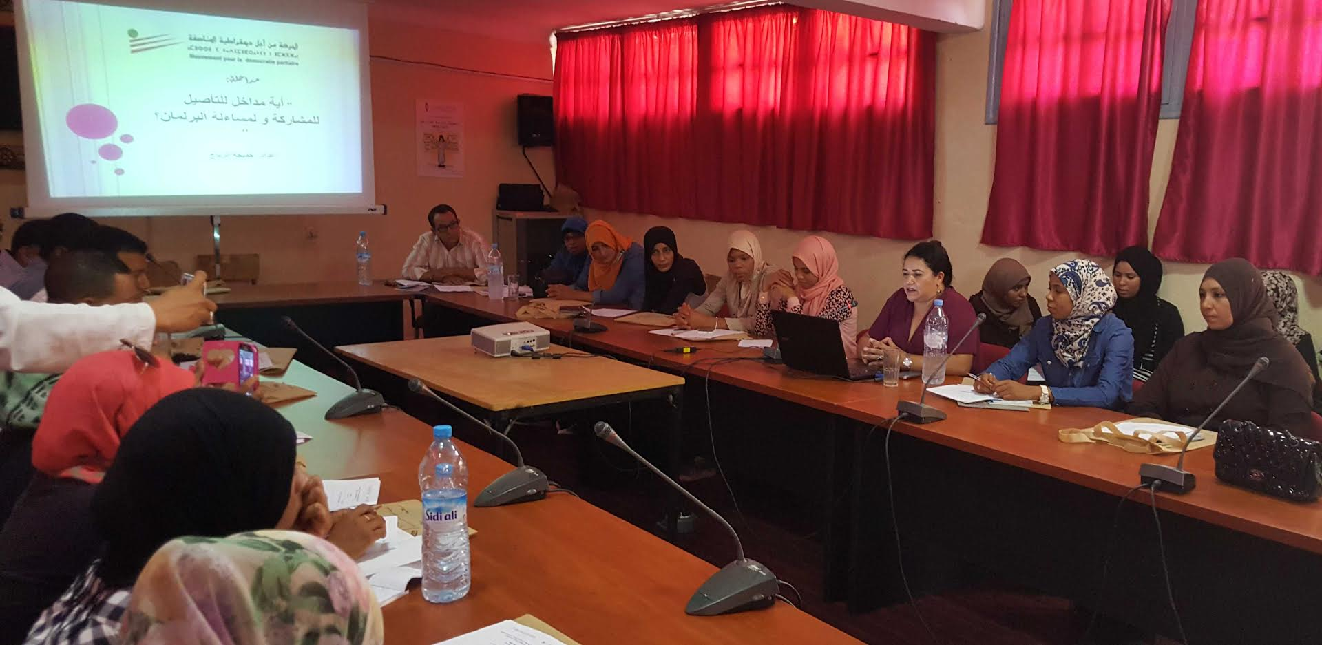 قافلة جهوية من أجل الرفع من تمثيلية و مشاركة النساء في العمل السياسي-3