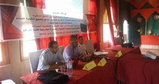 جمعية حارة تمسكالت للتنمية تُنظم ندورة حول مشاركة النساء في تدبير الشأن المحلي
