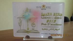 FB_IMG_1475154956093