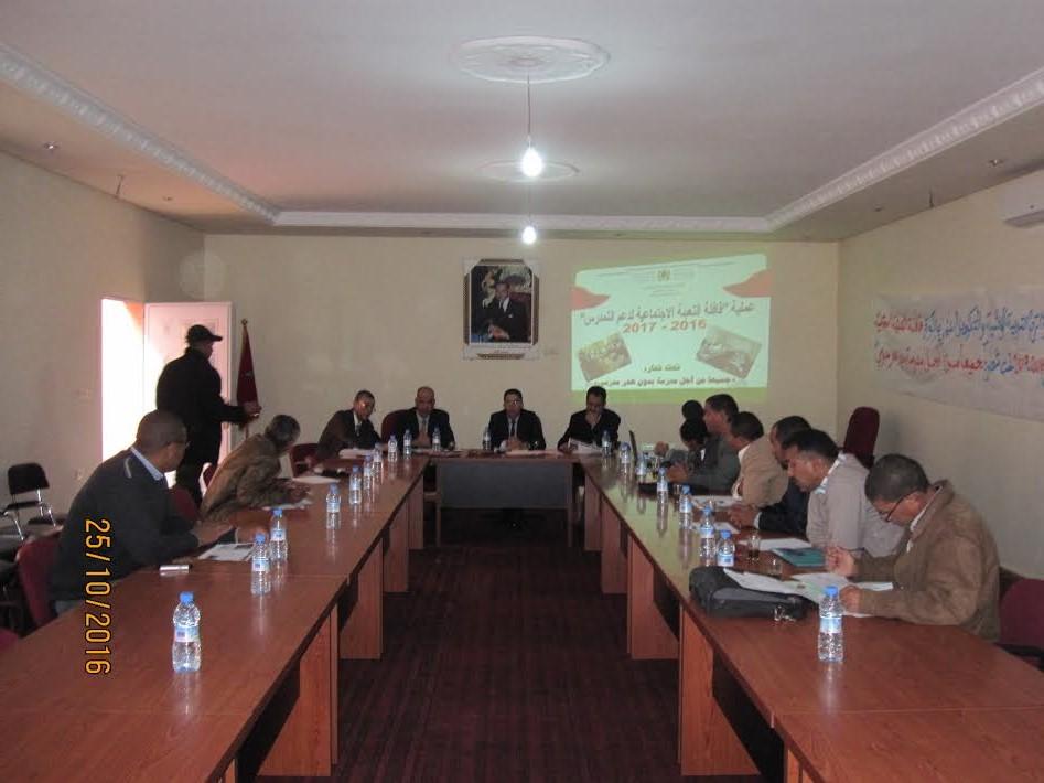 انطلاق قافلة التعبئة الاجتماعية لدعم التمدرس بمديرية إقليم زاكورة-3