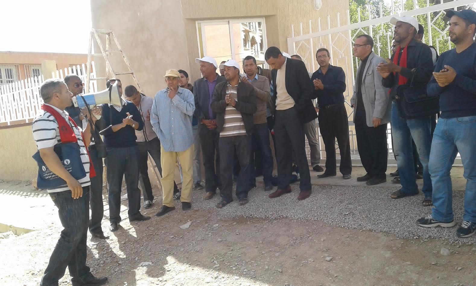 بيان المكتب الجهوي درعة تافيلالت ل FNE بعد الوقفة أمام الاكاديمية الجهوية بالراشيدية 16 أكتوبر 2016-2