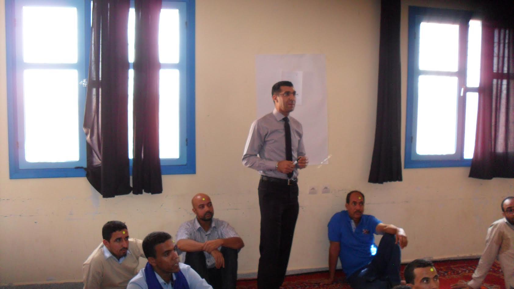 جمعية بسمة للغة الإنجليزية بزاكورة تنظم يوما تكوينيا