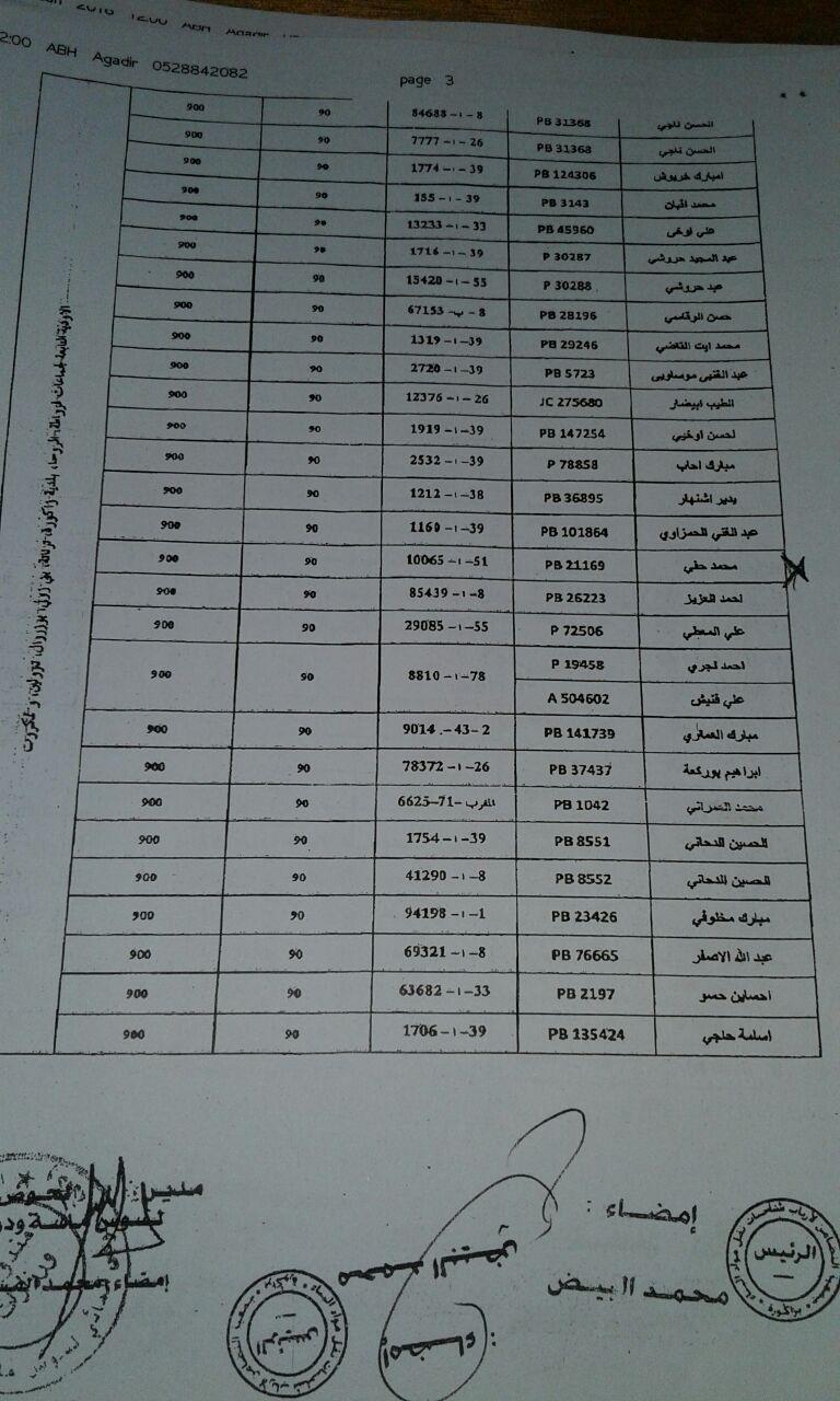 haqy (1)