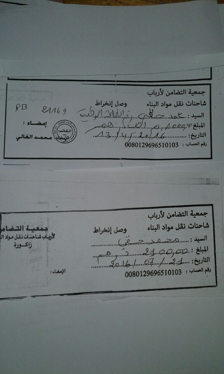 haqy (4)