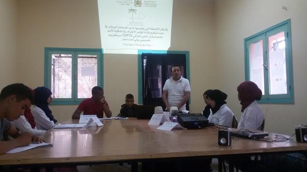 المنجزة بثانوية عثمان بن عفان في اطار استضافة بلادنا COP22-2