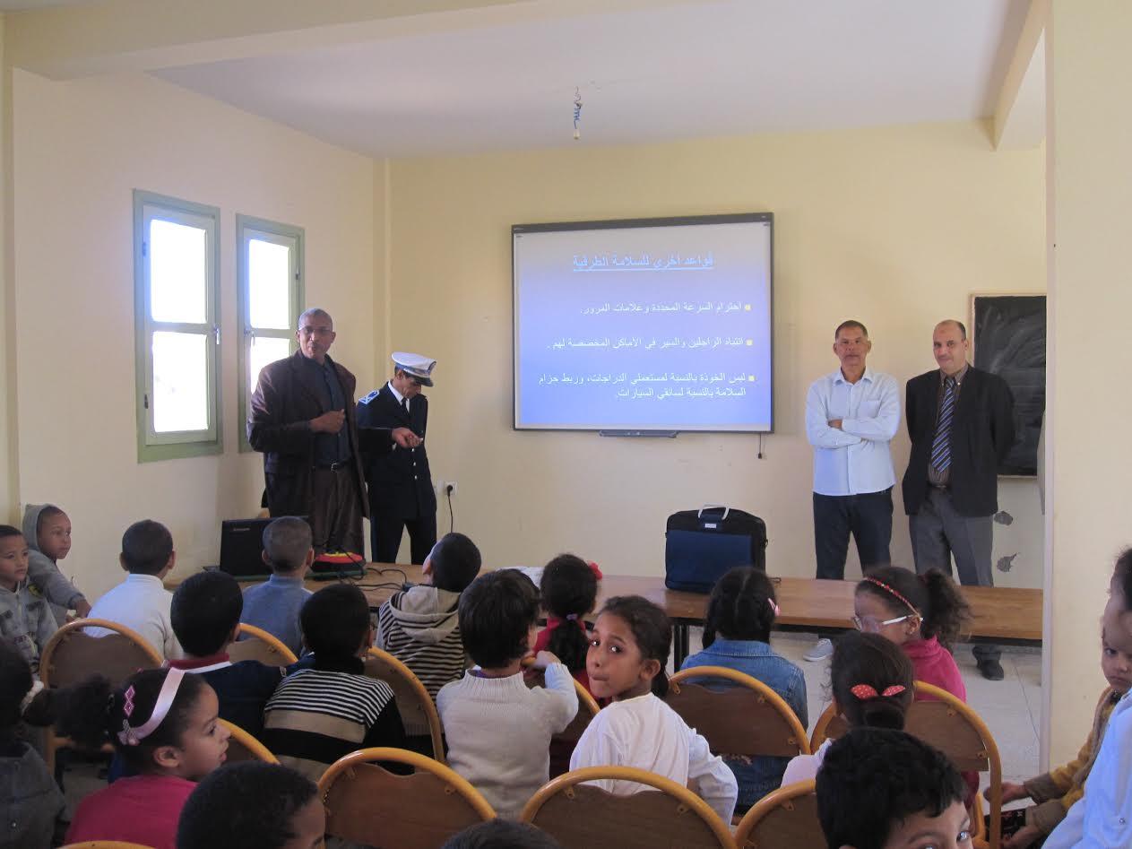 انطلاق البرنامج  الإقليمي للتربية على السلامة الطرقية بمديرية زاكورةy