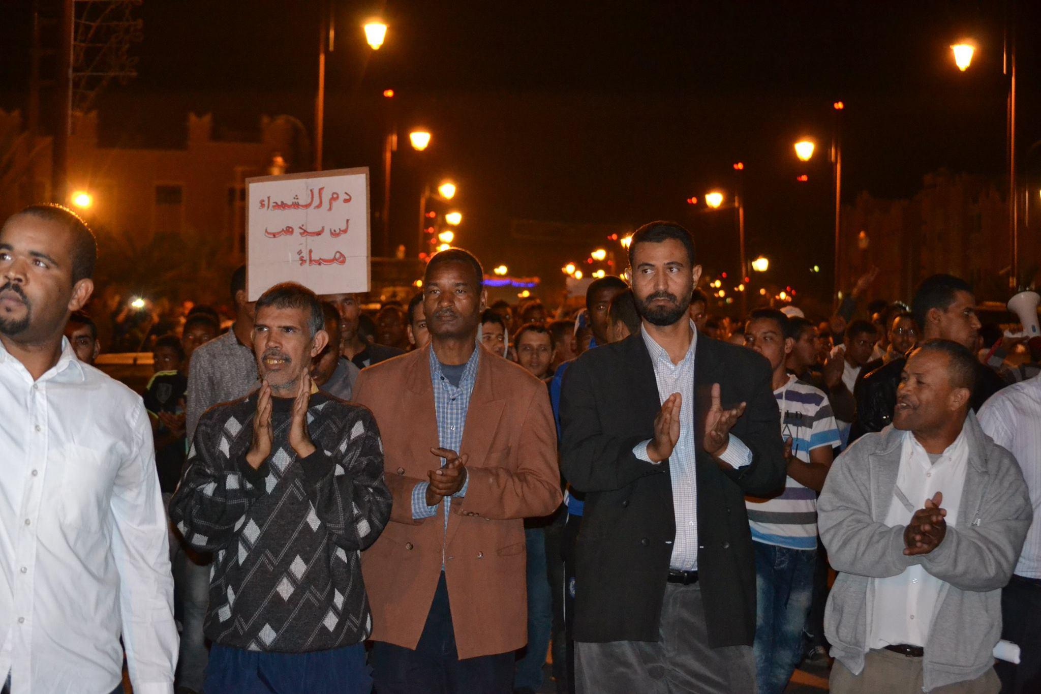 زاكورة .تنظيم مسيرة تنديدا بجريمة قتل الشهيد محسن فكري النكراء بالحسيمة