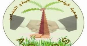 """""""أليات التشاركية للحوار و التشاور"""" موضوع ندوة جهوية بورزازات"""