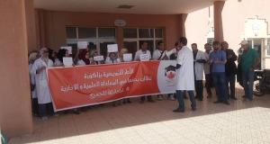 """ممرضو المستشفى الاقليمي بزاكورة في وقفة إحتجاجية من أجل """"المعادلة للجميع"""""""