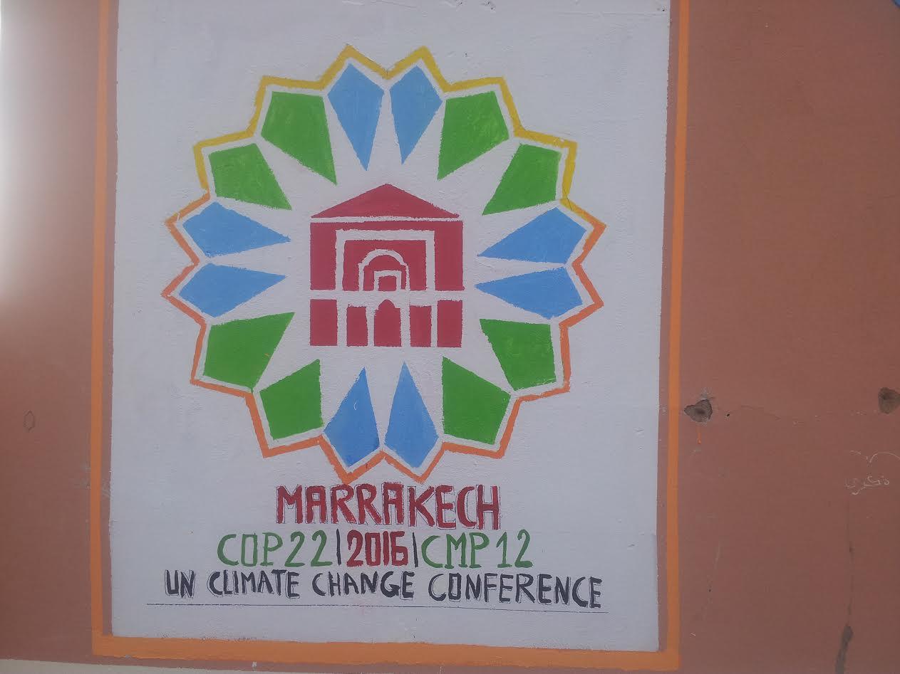 COP22ثانوية أيت بوداود الإعدادية تتفاعل مع مؤتمر الأطراف حول التغيرات المناخية وتحتفل بذكرى المسيرة الخضراء المظفرة-3