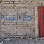 """ساكنة دوار تملالت بتمزموط تشكو """"إبراهيم الطلبة"""" للسلطات"""