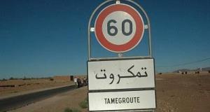 تمگروت :حادثة سير بسيارة الجماعة للرئيس خارج نفوذ الاقليم
