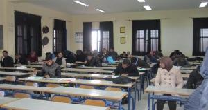263 مترشحا(ة) يجتازون الاختبارات العملية والشفوية الخاصة بمباراة توظيف الاساتذة بالمديرية الإقليمية لوزارة التربية الوطنية بزاكورة