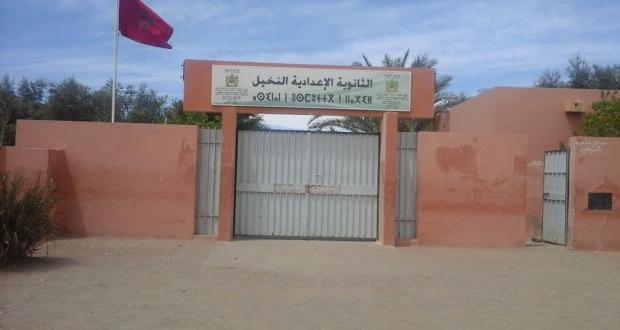 """تكريم الاستاذ """"محمد بوديرة"""" بمدرسة النخيل بزاكورة"""