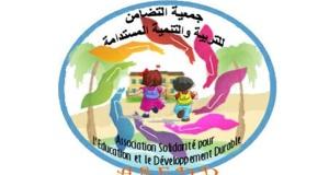 فتح باب الإنخراط بجمعية التضامن للتربية والتنمية المستدامة بأفرا